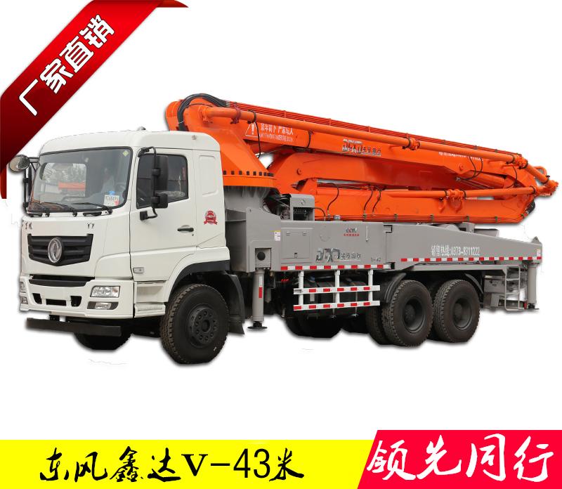 东风鑫达V-43米泵车