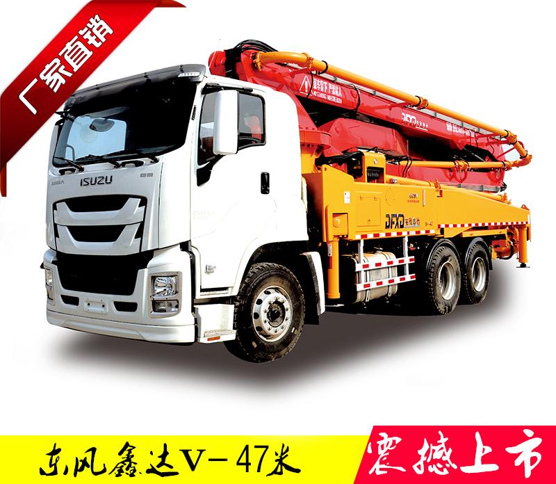 东风鑫达V-47米泵车