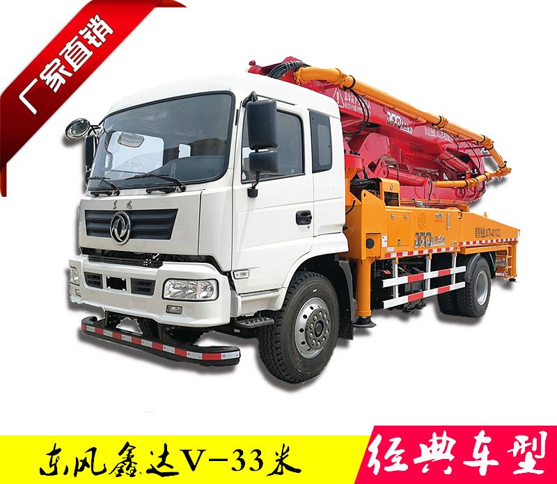 东风鑫达V-33米泵车