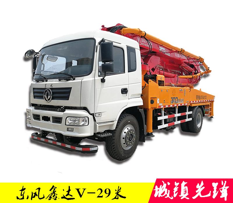 东风鑫达V-29米泵车